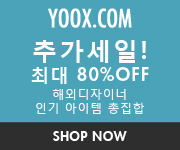 KOREAN BANNER: 80% Off Sale at YOOX! Limited Time Only.