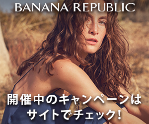 BANANA REPUBLIC オンラインストア